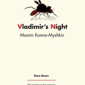 Maxim Komar-Myshkin: Vladimir's Night